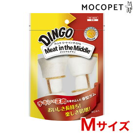 [ディンゴ]DINGO ディンゴ・ミート・イン・ザ・ミドル オリジナルチキン Mサイズ 2本入 / 犬用 おやつ 4571269545312 #w-159055-00-00