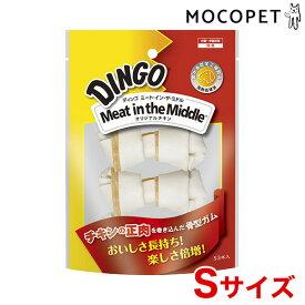 [ディンゴ]DINGO ディンゴ・ミート・イン・ザ・ミドル オリジナルチキン Sサイズ 3本入 / 犬用 おやつ 4571269545305 #w-159056-00-00
