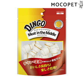 [ディンゴ]DINGO ディンゴ・ミート・イン・ザ・ミドル オリジナルチキン ミニサイズ 10本入 / 犬用 おやつ 4571269545282 #w-159057-00-00