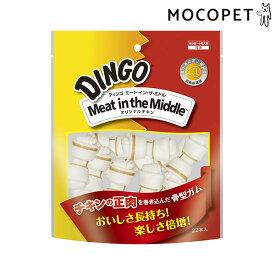 [ディンゴ]DINGO ディンゴ・ミート・イン・ザ・ミドル オリジナルチキン ミニサイズ 22本入 / 犬用 おやつ 4571269545299 #w-159060-00-00