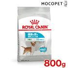 ロイヤルカナンミニユリナリーケア800g健康な尿を維持したい犬用生後10ヶ月齢以上小型犬用ROYALCANINCCN3182550902281#w-159129