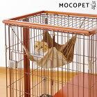 ボンビアルコンキャットハンモック/猫用ケージ用ベッド4977082801800#w-160338-00-00
