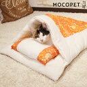 【あす楽】和にゃんこびより おふとん てまり / 猫用 ベッド マット あったか 防寒 冬物 ドギーマン キャティーマン …