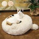 【あす楽】もふりーにゃ ホワイト / 猫用 あったか 防寒 冬物 [ドギーマン]DoggyMan 4976555939651 #w-160660-00-01