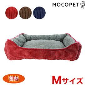 あったか蓄熱ベッド Mサイズ / 犬 猫 あったか 防寒 冬物 [ペットプロ]PetPro 4981528822182 #w-160694