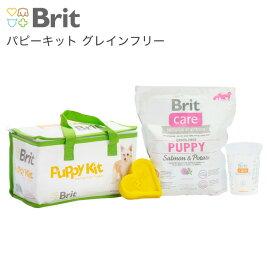 Brit[ブリット] ケア パピーキット グレインフリー 1kg ドライ 子犬用 幼犬用 グレインフリー 穀物不使用 4589567250784 #w-162285-00-00
