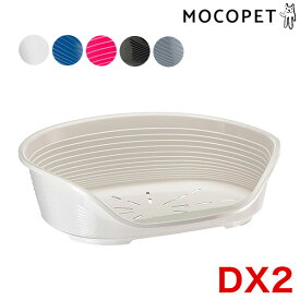 [ファープラスト]ferplast シエスタ DX 2 ホワイト 犬用品 家具 ベッド・クッション 8010690179018 #w-162662