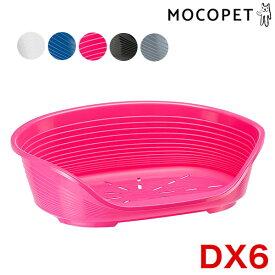 [ファープラスト]ferplast シエスタ DX 6 ホワイト 犬用品 家具 ベッド・クッション 8010690179032 #w-162664