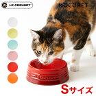[ル・クルーゼ]LECREUSETペットボールSサイズホワイト食器餌皿エサ皿猫犬おしゃれ630870105729#w-162762