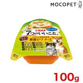 [いなばペットフード]INABA 7つのいいこと ささみ&緑黄色野菜 厳選ビーフ チーズ入り ゼリータイプ 100g グロッサリーフード ウェットフード 全年齢 犬 グレインフリー(穀物不使用) 4901133495250 #w-162876-00-00[pm]