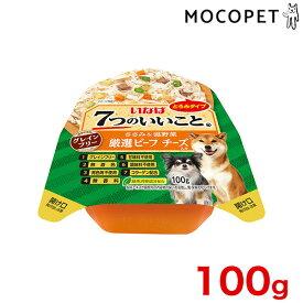 [いなばペットフード]INABA 7つのいいこと ささみ&温野菜 厳選ビーフ チーズ入り とろみタイプ 100g グロッサリーフード ウェットフード 全年齢 犬 グレインフリー(穀物不使用) 4901133495281 #w-162879-00-00[pm]