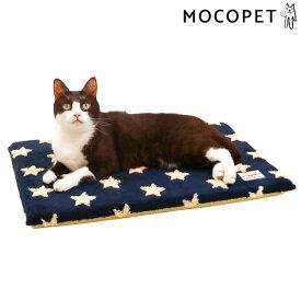 [ドギーマン]DoggyMan マットレスベッド スターライト 犬 猫 あったか 冬用 防寒 4976555939859 #w-163027-00-00
