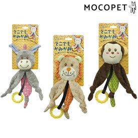 [スーパーキャット]Super Cat どこでもかみかみ ロバ 犬用品 おもちゃ ぬいぐるみ系 4973640700097 #w-163080-00-01