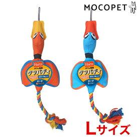 [ハーツ]Hartz タフバディバード Lサイズ オレンジ 犬用品 おもちゃ ぬいぐるみ系 4562149052495 #w-163107-00-01