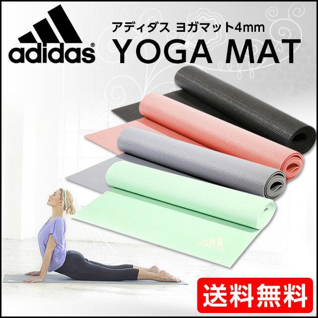 adidas (アディダス) ヨガマット4mm ADYG-10400 【送料無料】