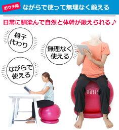 椅子代わりに使用例