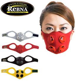 ギフト ReBNA EVOLUTION(レブナ エボリューション)男女兼用 鼻呼吸 トレーニング マスク レブナマスク 鼻呼吸 マスク型トレーニングギア【送料無料】