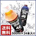 フィットネスショップ プロテインドリンク40 (500ml×24本入り)【送料無料】