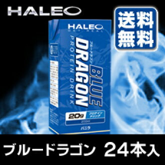 HALEO BLUE DRAGON ( Jaleo BlueDragon ) protein drinks 200 ml x 24 pieces (vanilla, St Berry flavor )
