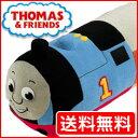 西川産業 THOMAS&FRIENDS きかんしゃ トーマス 抱き枕(トーマス)WTY2004201【送料無料】