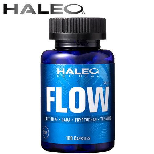 HALEO FLOW ハレオ フロー 100カプセル【送料無料】