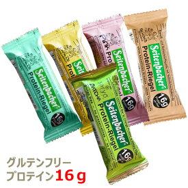 ザイテンバッハ プロテインバー 12本入り チョコレート菓子 グルテンフリー 大豆 たんぱく質 自然由来【送料無料】