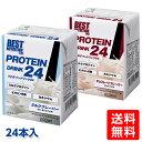 BEST NUTRITION LAB プロテインドリンク24(24本入)【送料無料】
