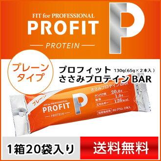 Maruzen meat PROFIT SaSami (profit) with protein bars 1 box (20 pieces) (40 pieces)