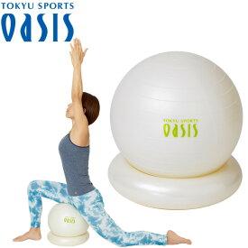 固定リング付き 30cm バランスボール TAIKAN YOGA BALL (体幹ヨガボール)