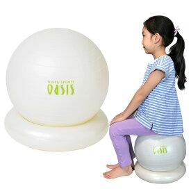 固定リング付き 30cm キッズ 子供用バランスボール TAIKAN YOGA BALL (体幹ヨガボール)