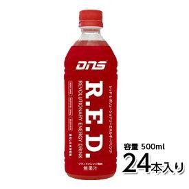 DNS R.E.D. レッドレボリューショナリーエネルギードリンク 500ml 1ケース(24本入り)【送料無料】