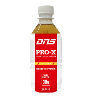 Entering DNS, Pro-X (professional X) one case 24