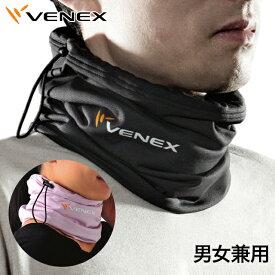 VENEX ベネクスアクセサリー 2WAYコンフォート ファントムブラック ライトパープル ダークネイビー チャコール プラム(男女兼用)【送料無料】