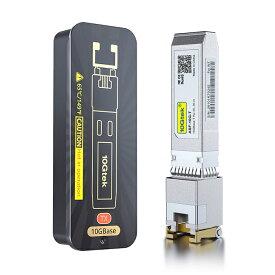 10Gtek 10GBase-T SFP+モジュール, 10G T, 10Gカッパー, RJ-45 SFP+ CAT.6a, 最大30m, 光トランシーバ, Cisco SFP-10G-T-S、Netgear、Ubiquiti UF-RJ45-10G、D-Link、Supermicro、TP-Link、Broadcomなど互換【3年保証】