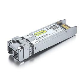 10Gtek 10GBase-SR SFP+モジュール, 10G 850nm MMF, 最大300m, 光トランシーバ, Intel E10GSFPSR 互換【3年保証】