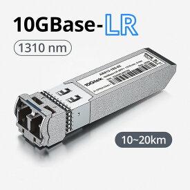 10Gtek 10GBase-LR SFP+モジュール, 10G 1310nm SMF, 最大10km, 光トランシーバ, Cisco SFP-10G-LR、Netgear、Meraki MA-SFP-10GB-LR、Ubiquiti UF-SM-10G、Mikrotik、Fortinet、D-Link、Supermicro、TP-Linkなど互換【3年保証】