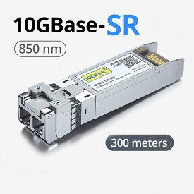 10Gtek 10GBase-SR SFP+モジュール, 10G 850nm MMF, 最大300m, 光トランシーバ, Cisco SFP-10G-SR、Meraki MA-SFP-10GB-SR、Netgear、Ubiquiti UF-MM-10G、Mikrotik、Fortinet、D-Link、Supermicro、TP-Linkなど互換 【3年保証】