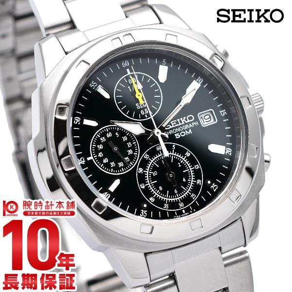 セイコー 逆輸入モデル SEIKO クロノグラフ SND411P1 [正規品] メンズ 腕時計 時計【あす楽】
