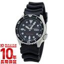 セイコー 逆輸入モデル SEIKO ダイバーズ 200m防水 機械式(自動巻き) SKX007K1(SKX007KC) [正規品] メンズ 腕時計 時計【ss0...