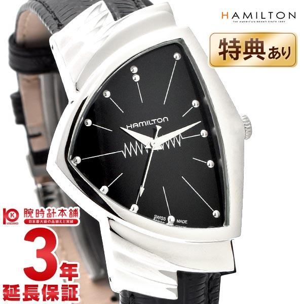 【ショッピングローン24回金利0%】ハミルトン ベンチュラ HAMILTON H24411732 [海外輸入品] メンズ 腕時計 時計【あす楽】