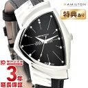 【ショッピングローン24回金利0%】ハミルトン ベンチュラ 腕時計 HAMILTON H24411732 [海外輸入品] メンズ 時計