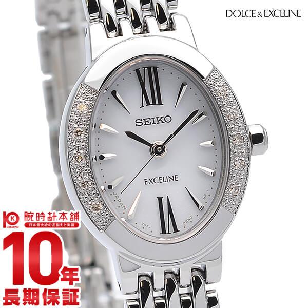 セイコー ドルチェ&エクセリーヌ DOLCE&EXCELINE ソーラー 10気圧防水 SWCQ047 [正規品] レディース 腕時計 時計【36回金利0%】【あす楽】