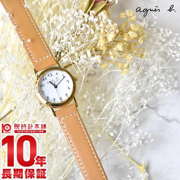 【1000円割引クーポン】アニエスベー 時計 レディース ソーラー agnesb FBSD980 [正規品]