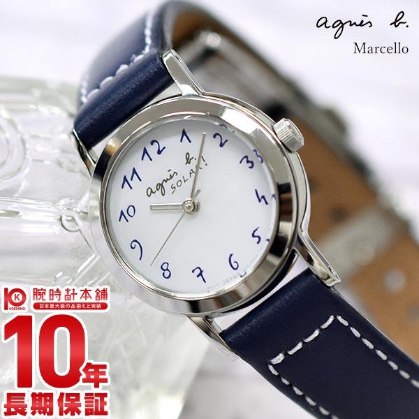 【1000円割引クーポン】アニエスベー 時計 レディース ソーラー agnesb FBSD981 [正規品]