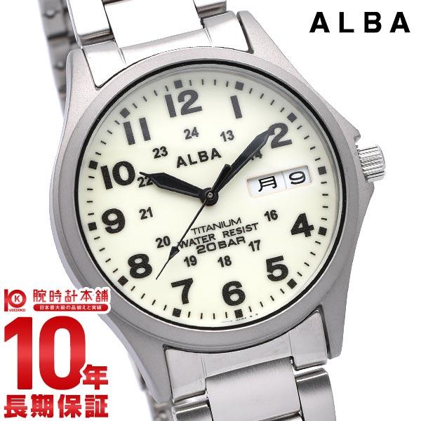 セイコー アルバ ALBA 200m防水 APBT205 [正規品] メンズ 腕時計 時計【あす楽】