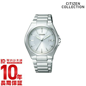 Citizen citizen collection BM6661-57A men watch ecodrive solar Citizen Citizen collection #101296