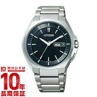 シチズンアテッサ AT6010-59E men watch ecodrive radio time signal electric wave solar Citizen ATTESA #101299