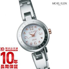 【先着限定クーポン配布中!店内最大ポイント36倍は17日まで】 ミッシェルクラン MICHELKLEIN 日常生活用強化防水 (10気圧) ソーラー フル充電時約6ヶ月間 AVCD015 [正規品] レディース 腕時計 時計