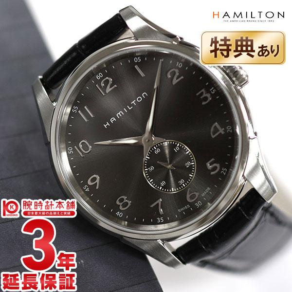 ハミルトン ジャズマスター HAMILTON H38411783 [海外輸入品] メンズ 腕時計 時計【あす楽】