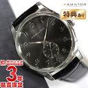 【2000円OFFクーポン】ハミルトン ジャズマスター HAMILTON H38411783 [海外輸入品] メンズ 腕時計 時計【あす楽】